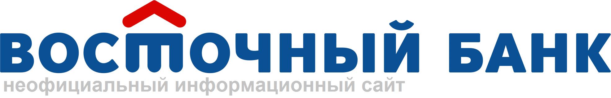 Личный кабинет онлайн-банка Восточный Экспресс